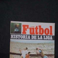 Coleccionismo deportivo: FUTBOL, HISTORIA DE LA LIGA NUMERO 27, TEMPORADA 1957-1958, COLECCION DIRIGIDA POR RAMON MELCON. Lote 267499404