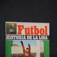 Coleccionismo deportivo: FUTBOL, HISTORIA DE LA LIGA NUMERO 7, TEMPORADA 1934-1935, COLECCION DIRIGIDA POR RAMON MELCON. Lote 267502064