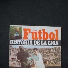 Coleccionismo deportivo: FUTBOL, HISTORIA DE LA LIGA NUMERO 25, TEMPORADA 1955-1956, COLECCION DIRIGIDA POR RAMON MELCON. Lote 267504684
