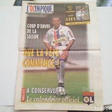 Coleccionismo deportivo: REVISTA FÚTBOL OLYMPIQUE LYON (ANDERSON, CON PÓSTER). Lote 268306729
