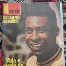 Coleccionismo deportivo: MAGAZINE MANCHETE - JULHO 1971 - DOCUMENTO HISTÓRICO - VIDA E GLÓRIA DE PELÉ - INCLUYE VINILO. Lote 268423444