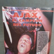 Coleccionismo deportivo: DON BALON SUPLEMENTO AJAX CAMPEON DE EUROPA 94-95. Lote 268911029