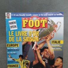 Coleccionismo deportivo: PLANETE FOOT AJAX CAMPEON DE EUROPA 94-95. Lote 268911179