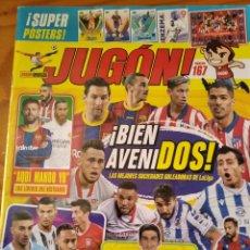 Coleccionismo deportivo: JUGON Nº 167 - LIGA 2020 - + POSTER GAYA, MUNIAIN, IAGO ASPAS, BENZEMA, PLANTILLA ATLETICO DE MADRID. Lote 269117308