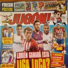 Coleccionismo deportivo: JUGON Nº 145 - LIGA 2018 - POSTER: PLANTILLA RC CELTA, ALAVES, REAL MADRID- RAKITIC, STUANI.... Lote 269118463