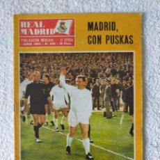 Collezionismo sportivo: REVISTA REAL MADRID - II EPOCA / Nº 229 / JUNIO 1969 - HOMENAJE A PUSKAS. Lote 269812428