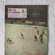 Coleccionismo deportivo: REVISTA REAL MADRID - II EPOCA / Nº 235 / DICIEMBRE 1969 - PISTA DE HIELO. Lote 269823303