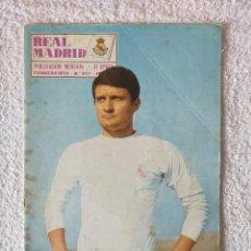 Coleccionismo deportivo: REVISTA REAL MADRID - II EPOCA / Nº 237 / FEBRERO 1970 - ZUNZUNEGUI. Lote 269824578