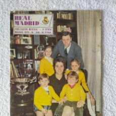 Coleccionismo deportivo: REVISTA REAL MADRID - II EPOCA / Nº 238 / MARZO 1970 - EMILIANO. Lote 269825178