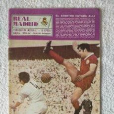 Coleccionismo deportivo: REVISTA REAL MADRID - II EPOCA / Nº 239 / ABRIL 1970. Lote 269827143