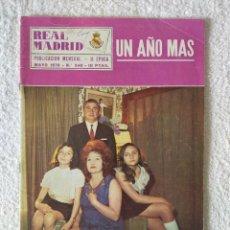 Coleccionismo deportivo: REVISTA REAL MADRID - II EPOCA / Nº 240 / MAYO 1970 - INCLUYE POSTER ZOCO. Lote 269828308