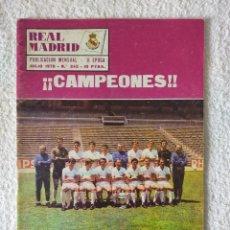 Coleccionismo deportivo: REVISTA REAL MADRID - II EPOCA / Nº 242 / JULIO 1970 - REAL MADRID CAMPEÓN DE COPA. Lote 269830228