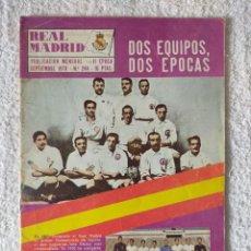 Coleccionismo deportivo: REVISTA REAL MADRID - II EPOCA / Nº 244 / SEPTIEMBRE 1970 - REAL MADRID CAMPEON DE COPA. Lote 269831363