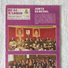 Coleccionismo deportivo: REVISTA REAL MADRID - II EPOCA / Nº 245 / OCTUBRE 1970 - JUNTA GENERAL. Lote 269831873