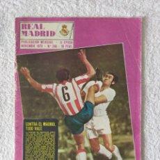 Coleccionismo deportivo: REVISTA REAL MADRID - II EPOCA / Nº 246 / NOVIEMBRE 1970. Lote 269832123