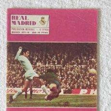 Coleccionismo deportivo: REVISTA REAL MADRID - II EPOCA / Nº 250 / MARZO 1971 - INCLUYE POSTER MANOLIN BUENO. Lote 269832503