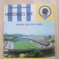 Collectionnisme sportif: PUBLICACION INFORMATIVA HERCULES C.F- ZARAGOZA 20 DICIEMBRE DOMINGO. Lote 273401733