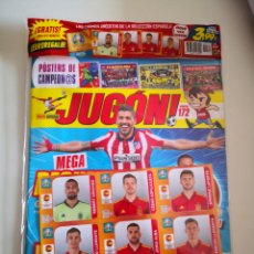 Collezionismo sportivo: REVISTA JUGON N° 172. ACTUALIZACIÓN PANINI ESPAÑA UEFA EURO 2020. INCLUYE PEDRI. SPAIN UPDATE. Lote 273669258