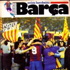 Collezionismo sportivo: REVISTA BARCELONISTA BARÇA Nº31 FINAL RECOPA. Lote 273914813