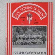 Coleccionismo deportivo: REAL SPORTING DE GIJON. COPA DE LA UEFA. P. S. V. EINDHOVEN SEIZOEN. 1978 - 79. BOLETIN INFORMATIVO. Lote 274581368
