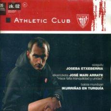 Coleccionismo deportivo: REVISTA ATHLETIC CLUB DE BILBAO DE DICIEMBRE DE 2005. Lote 275313403