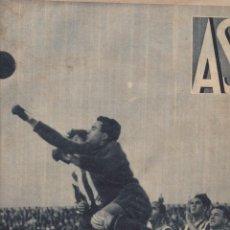Collectionnisme sportif: AS ATHLETIC DE MADRID PIERDE FRENTE AL HÉRCULES MARCHADORES GERARDO Y ROMAN EL BOXEADOR MÁS PEQUEÑO. Lote 275682488