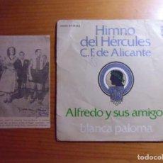 Coleccionismo deportivo: HERCULES C.F.DE ALICANTE.DISCO DEL HIMNO,PHILIPS 1974+RECORTE PRENSA HERCULES-ORAN AÑOS 50.. Lote 276905488