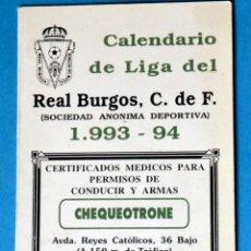 Collectionnisme sportif: CALENDARIO DE LIGA DEL REAL BURGOS- 1993- 94. Lote 277194023