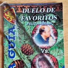 Collectionnisme sportif: LA GUIA PROGRAMA PARTIDO LA ROMAREDA REAL ZARAGOZA XEREZ C.D. JEREZ DICIEMBRE 2002. Lote 277239523
