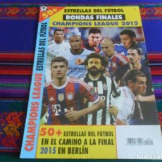 Coleccionismo deportivo: CHAMPIONS LEAGUE 2015, 50 ESTRELLAS DEL FÚTBOL, MESSI CRISTIANO RONALDO RONDAS FINALES Nº 1.. Lote 278234703