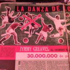 Coleccionismo deportivo: 2 HOJAS RECORTES ARTÍCULO SOBRE JIMMY GEAVES. REVISTA SEMANA 1160 DE 1962. Lote 279442243
