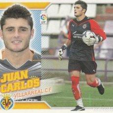 Collectionnisme sportif: 2010 2011 ED.ESTE JUAN CARLOS COLOCA DEL VILLARREAL. NUEVO. Lote 280117273