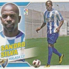 Coleccionismo deportivo: 2010 2011 ED.ESTE SANDRO SILVA FICHAJE 11 DEL MALAGA. NUEVO. Lote 280118353