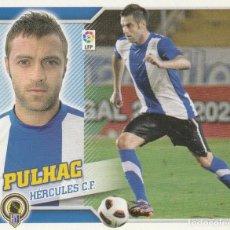Coleccionismo deportivo: 2010 2011 ED.ESTE FICHAJE 36 PULHAC DEL HERCULES. NUEVO. Lote 280119653