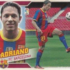 Coleccionismo deportivo: 2010 2011 ED.ESTE FICHAJE 15 ADRIANO DEL BARCELONA. NUEVO. Lote 280120053