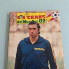 Coleccionismo deportivo: 1982 QUINI LOS CRACKS DEL MUNDIAL INCLUYE POSTER. Lote 288318113