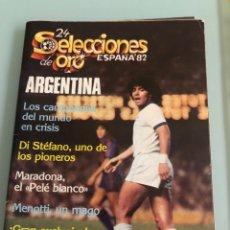Coleccionismo deportivo: 1982 MARADONA MUNDIAL ESPAÑA INCLUYE POSTER. Lote 288348593