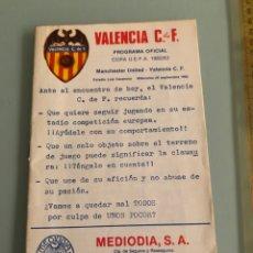 Coleccionismo deportivo: 1982 MANCHESTER UTD VALENCIA CF PROGRAMA OFICIAL. Lote 288350643