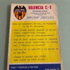 Coleccionismo deportivo: 1979 GLASGOW RANGERS VALENCIA CF RECOPA PROGRAMA OFICIAL. Lote 288356598