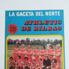 Coleccionismo deportivo: ATHLETIC DE BILBAO. TROFEO 75 ANIVERSARIO.. Lote 288926423