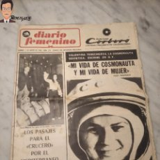 Coleccionismo deportivo: VALENTINA TERESCHCOVA - DIARIO FEMENINO Nº 239 - (3 DE AGOSTO 1969) - GAVIOTA (AÑOS 60). Lote 288927873