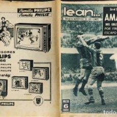 Coleccionismo deportivo: LEAN - Nº 538 - 17 ENERO 1965 - EN EL SANCHEZ PIZJUAN AMAS BATIO UN RECORD. Lote 290071473