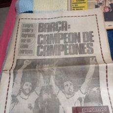 Coleccionismo deportivo: RECOPA BASILEA 2979. F.C. BARCELONA DICEN 17 MAYO 1979. Lote 290136378