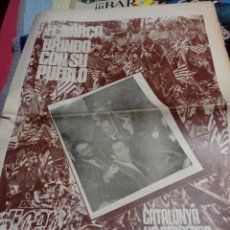 Coleccionismo deportivo: RECOPA BASILEA. 1979. DICEN 18 MAYO 1979. Lote 290140288