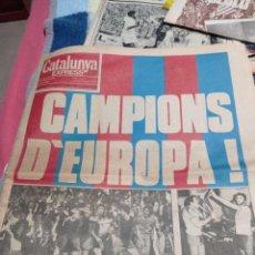 Coleccionismo deportivo: EL PERFINAL BASILEA. 1979.CATALUNYA EXPRESS. BARCA 2 SAMPDORIA 0. Lote 290140983