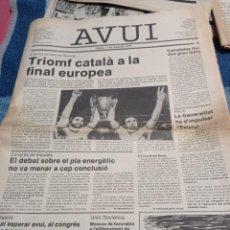 Coleccionismo deportivo: FINAL RECOPA BASILEA 1979. BARÇA 2 SAMPDORIA 0.. Lote 290141088