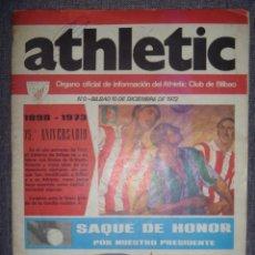 Coleccionismo deportivo: REVISTA ATHLETIC Nº 0 ÓRGANO OFICIAL DEL ATHLETIC CLUB BILBAO,10 DICIEMBRE 1972, CON POSTER CENTRAL. Lote 292137523