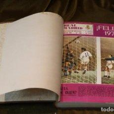 Coleccionismo deportivo: REVISTA DEL REAL MADRID, AÑO 1971, COMPLETO, ENCUADERNADA EN TELA. Lote 292413198