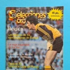 Coleccionismo deportivo: MUNDIAL FUTBOL ESPAÑA 82 - 24 SELECCIONES ORO - N° 7 BELGICA CON POSTER VER. Lote 293177178