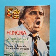 Coleccionismo deportivo: MUNDIAL FUTBOL ESPAÑA 82 - 24 SELECCIONES ORO - N° 19 HUNGRIA CON POSTER VER. Lote 293179313